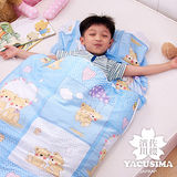 【濱川佐櫻-微甜寶貝.藍】台灣製特級純棉兒童睡袋