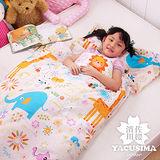 【濱川佐櫻-繽紛樂園】台灣製特級純棉兒童睡袋