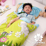 【濱川佐櫻-歡樂森林】台灣製特級純棉兒童睡袋