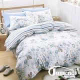【Jumendi-芬芳春語】加大四件式精梳棉兩用被床包組