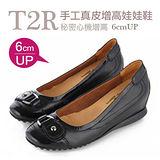 【T2R】超人氣心機增高娃娃鞋 鐵扣亮皮款 黑色↑6cm 5870-0081