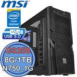 微星Z97平台【超速風暴】Intel Pentium K 20週年紀念版(G3258)雙核 GTX750獨顯 1TB燒錄電腦