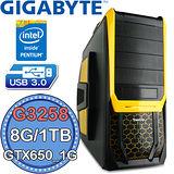 技嘉Z97平台【大黃蜂】Intel Pentium K 20週年紀念版(G3258)雙核 GTX650獨顯 1TB燒錄電腦