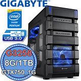 技嘉Z97平台【滄海圍城】Intel Pentium K 20週年紀念版(G3258)雙核 GTX750-1G獨顯 1TB燒錄電腦
