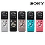 SONY ICD-UX543F 多功能時尚專業錄音筆 4GB _  公司貨+ 贈4G卡*1