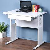 《Homelike》巧思辦公桌 亮白系列-白色加厚桌面80cm(附抽屜)