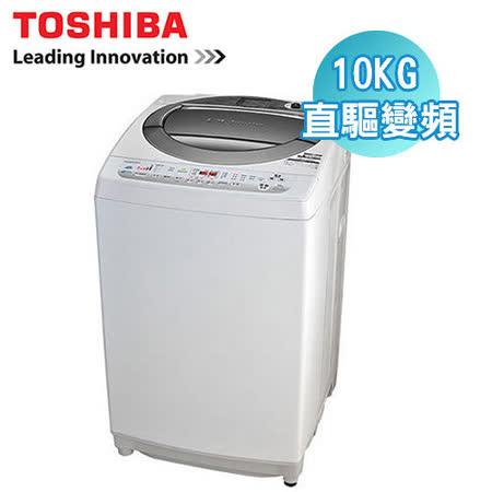 TOSHIBA東芝 10公斤直驅變頻洗衣機(AW-DC1150)含安裝+送聲寶14吋立扇