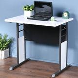 《Homelike》巧思辦公桌 炫灰系列-白色加厚桌面80cm