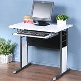 《Homelike》巧思辦公桌 炫灰系列-白色加厚桌面80cm(附鍵盤架)