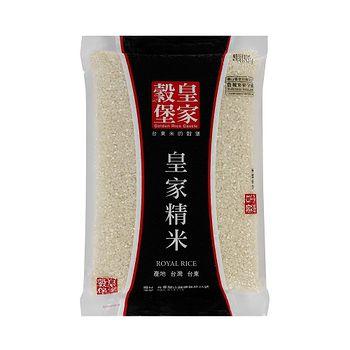 皇家穀堡皇家精米(圓米)1.8kg