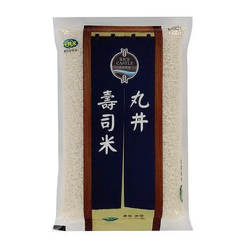中興丸丼壽司米(圓米/三等米)3kg