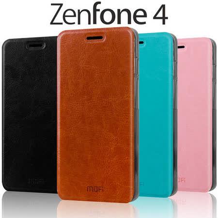 ASUS 華碩 ZenFone4 A400CG 4吋 莫凡 睿系列 側掀式皮套