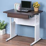 《Homelike》巧思辦公桌 亮白系列-胡桃加厚桌面80cm(附抽屜)