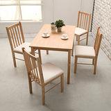 【日安家居】Lisbon 里斯本簡約餐桌椅組/一桌四椅(共二色)