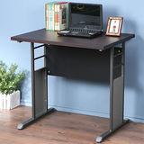 《Homelike》巧思辦公桌 炫灰系列-胡桃加厚桌面80cm