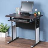 《Homelike》巧思辦公桌 炫灰系列-胡桃加厚桌面80cm(附鍵盤架)