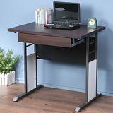 《Homelike》巧思辦公桌 炫灰系列-胡桃加厚桌面80cm(附抽屜)