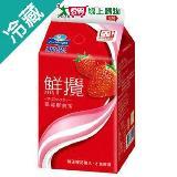 福樂鮮攪草莓奶茶375ml/瓶