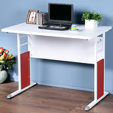 《Homelike》巧思辦公桌 亮白系列-白色加厚桌面100cm