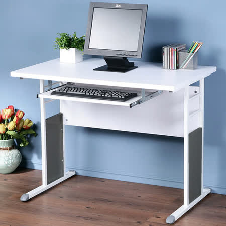 《Homelike》巧思辦公桌 亮白系列-白色加厚桌面100cm(附鍵盤架)