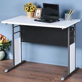 《Homelike》巧思辦公桌 炫灰系列-白色加厚桌面100cm