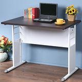 《Homelike》巧思辦公桌 亮白系列-胡桃加厚桌面100cm