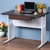 《Homelike》巧思辦公桌 亮白系列-胡桃加厚桌面100cm(附抽屜)
