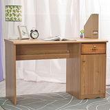 赫斯提亞復古書桌