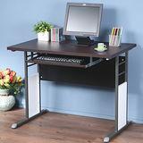《Homelike》巧思辦公桌 炫灰系列-胡桃加厚桌面100cm(附鍵盤架)