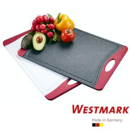《德國WESTMARK》高強度大切菜板-白(26*37CM) 6216-224W
