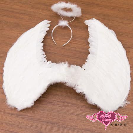 【天使霓裳】純真天使翅膀 角色扮演 大尺寸兩件組(白)