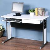 《Homelike》巧思辦公桌 炫灰系列-白色加厚桌面120cm(附鍵盤架+抽屜)