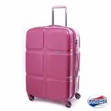 American Tourister 24吋 CUBE POP繽紛硬糖四輪行李箱(紫葡香檳 )