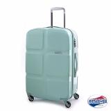 American Tourister 24吋 CUBE POP繽紛硬糖四輪行李箱(薄荷綠)