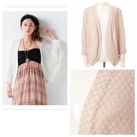 【Maya Collection】細緻勾花針織開衫披肩式外套