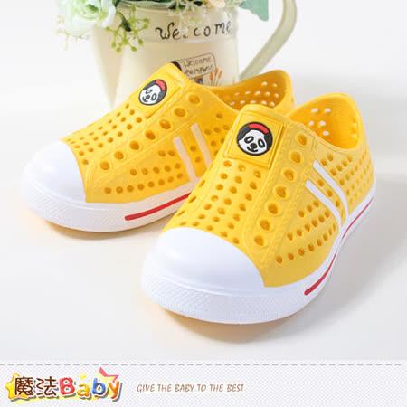 (購物車)魔法Baby~童鞋 超輕量兒童水陸兩用輕便鞋~sh4345