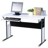 《Homelike》巧思辦公桌 亮白系列-胡桃加厚桌面120cm(附鍵盤架+抽屜)