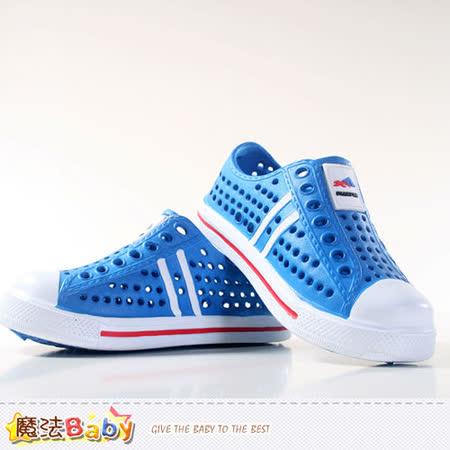 (購物車)魔法Baby~男童鞋 超輕量兒童水陸兩用輕便鞋~sh4369