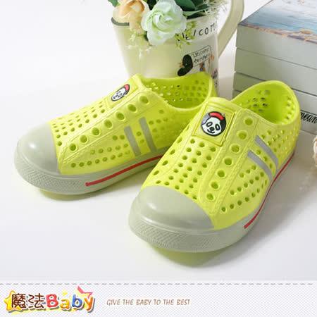 (購物車)魔法Baby~童鞋 超輕量兒童水陸兩用輕便鞋~sh4376
