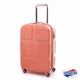 American Tourister 29吋 CUBE POP繽紛硬糖四輪行李箱(蜜桃橘)