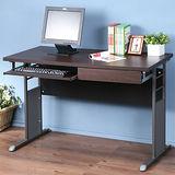 《Homelike》巧思辦公桌 炫灰系列-胡桃加厚桌面120cm(附鍵盤架+抽屜)