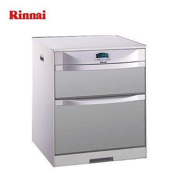 林內 RKD-6051P落地式烘碗機60cm(不鏽鋼) 不鏽鋼