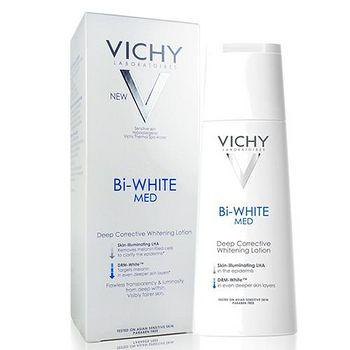 Vichy 極光淨白導入液 200ml