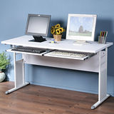 《Homelike》巧思辦公桌 亮白系列-白色加厚桌面140cm(附二鍵盤架)