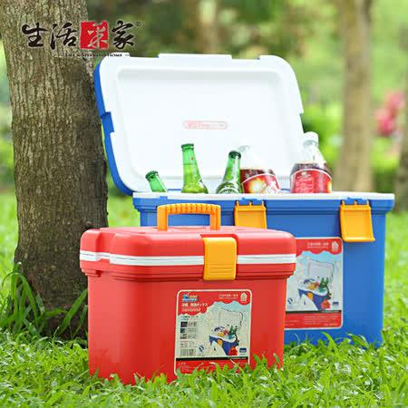 【生活采家】攜帶式戶外保冷保溫兩用冰桶_2件組#32001