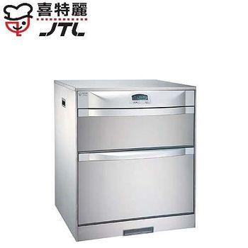 喜特麗 JT-3042Q落地/下嵌式烘碗機45CM(銀色) 銀色