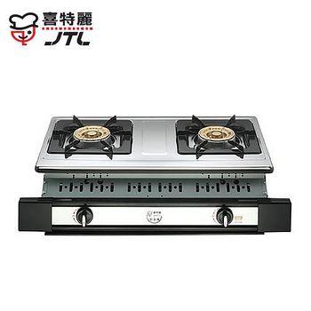 喜特麗 JT-2101雙口嵌入爐(琺瑯白) 琺瑯白-桶裝瓦斯