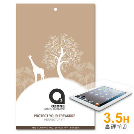 華碩 ASUS MeMO Pad8 ME181C 平板專用螢幕保護貼