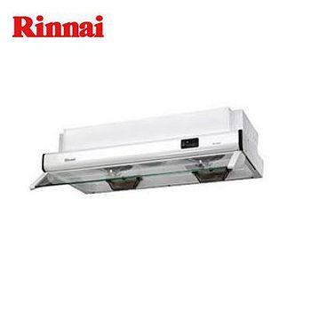 林內 RH-8021隱藏式排油煙機 80cm(烤漆白) 烤漆白