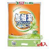 加倍潔制菌潔白洗衣粉-茶樹+小蘇打配方4.5kg*4(箱)